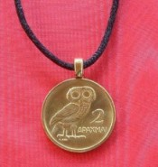 Greek Athenian Owl 2 Drachma Necklace