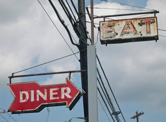 One of Jim's Roadside Attractions photographs —DINER in McConnellsburg, PA